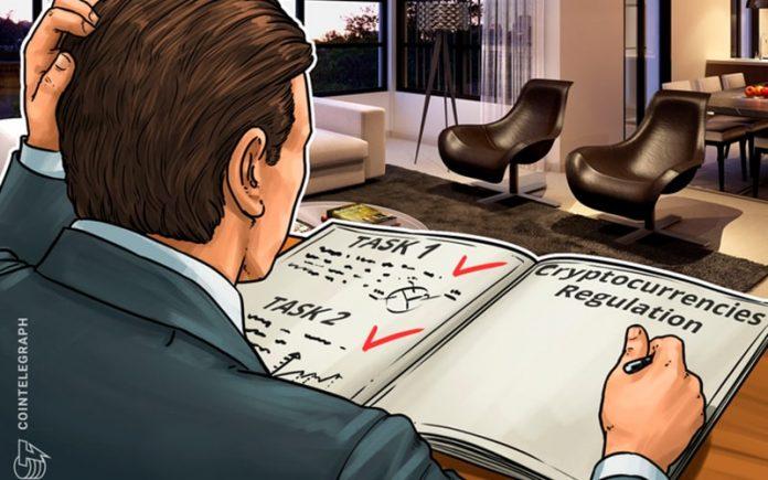 نظارت FATF بر صرافیهای رمزارز برای جلوگیری از پولشویی افزایش مییابد