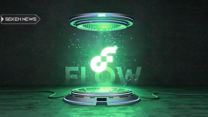 آشنایی با ارز دیجیتال فلو (FLOW)