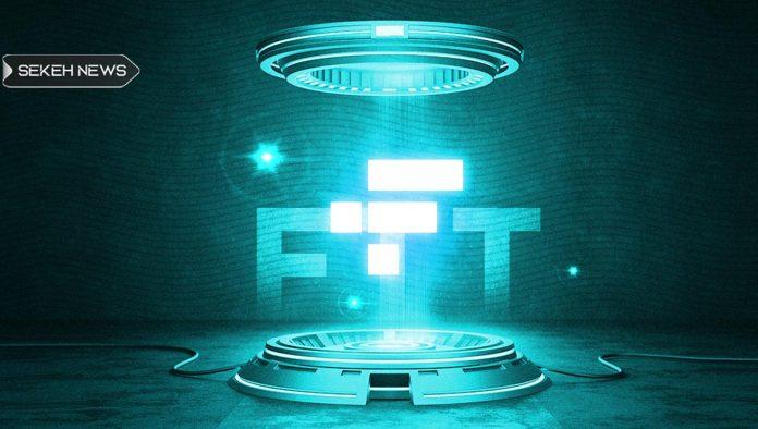 آشنایی با ارز دیجیتال اف تی ایکس توکن (FTT)
