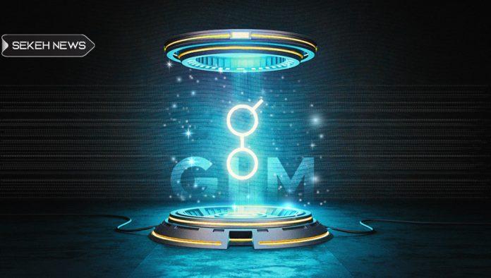 آشنایی با ارز دیجیتال گولم (GLM)