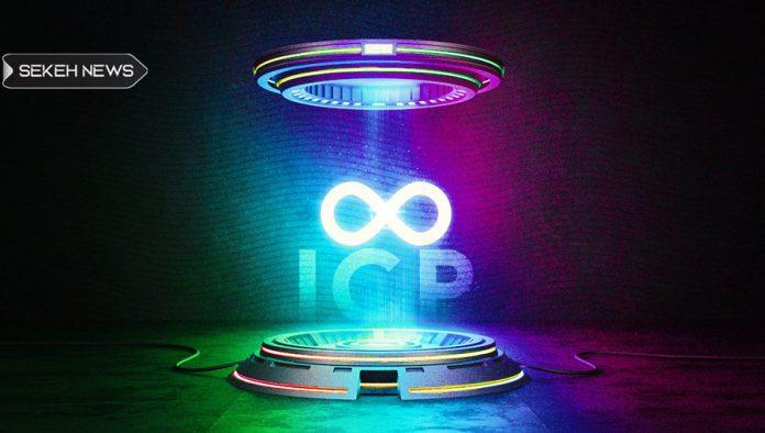 آشنایی با ارز دیجیتال اینترنت کامپیوتر (ICP)
