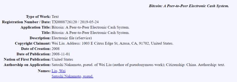 وی لیو چه کسی است؟ ظهور دومین درخواست ثبت کپیرایت مقاله بیت کوین