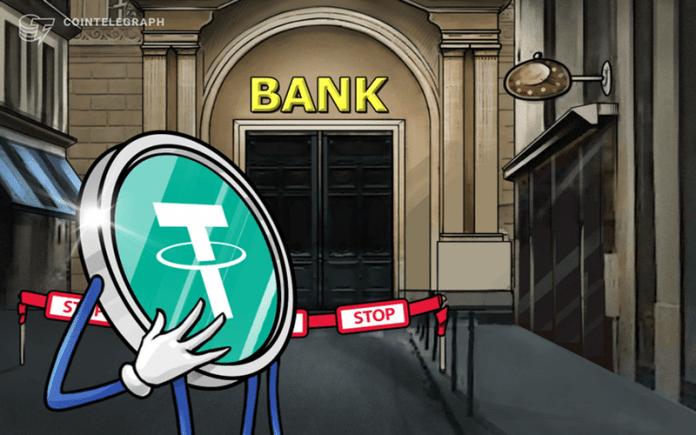 بانک Metropolitan Commercial حسابهای مرتبط با تتر را میبندد