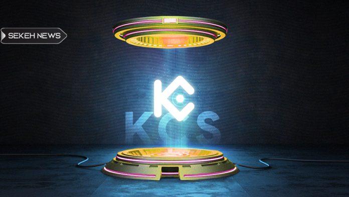آشنایی با ارز دیجیتال کو کوین توکن (KCS)