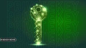 کلید خصوصی (Private Key) چیست؟ هرآنچه که باید بدانید!
