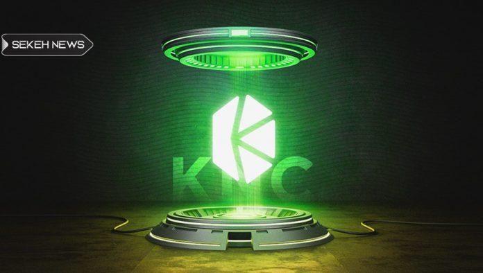 آشنایی با ارز دیجیتال کایبر نتورک کریستال لگسی (KNC)