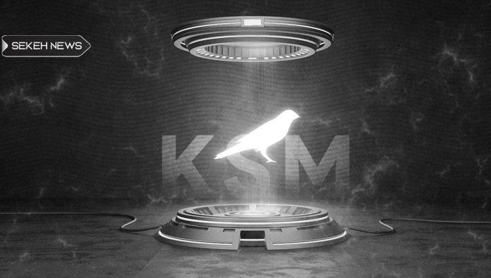 آشنایی با ارز دیجیتال کوزاما (KSM)