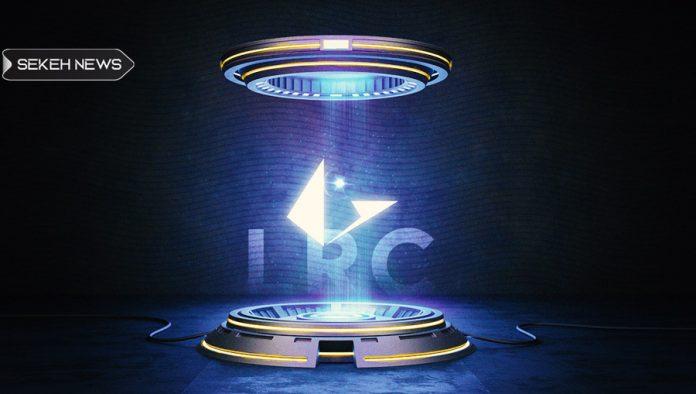آشنایی با ارز دیجیتال لوپرینگ (LRC)
