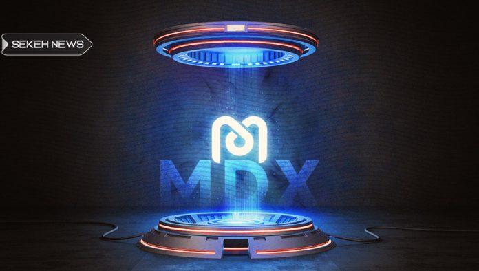 آشنایی با ارز دیجیتال مدکس (MDX)