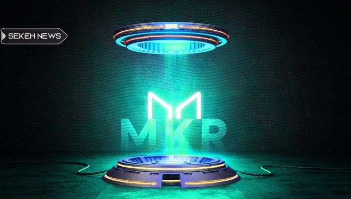 آشنایی با ارز دیجیتال میکر (MKR)