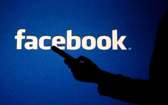 افشای اطلاعات جدید در مورد تیم رمزارز فیسبوک