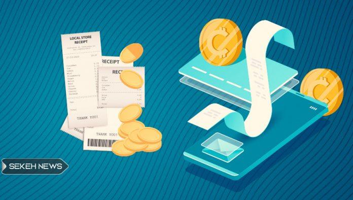 پرداخت قبوض با رمزارز در یک شهر آمریکا