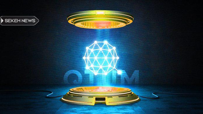 آشنایی با ارز دیجیتال کوانتوم (QTUM)