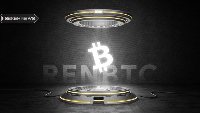 آشنایی با ارز دیجیتال رن بی تی سی (RENBTC)