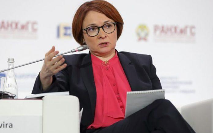 الویرا نابیولینا،رئیس بانک مرکزی روسیه