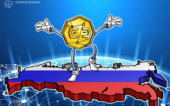روسیه قانون رمزارز را با جدیت پیگیری میکند