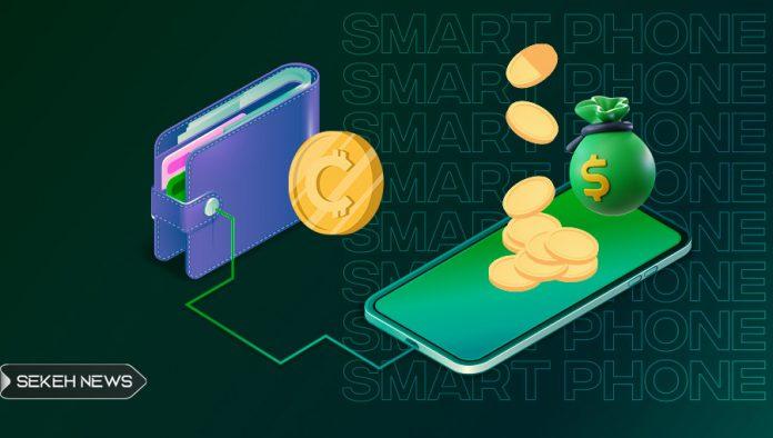 اتصال گوشی های هوشمند به کیف پول سخت افزاری رمزارز