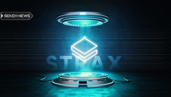 آشنایی با ارز دیجیتال استراتیس (STRAX)