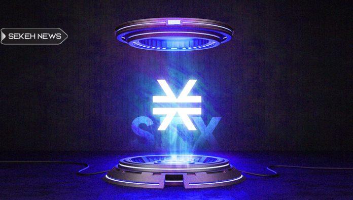 آشنایی با ارز دیجیتال استکس (STX)