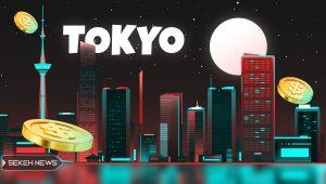 ژاپن به دنبال تبدیل توکیو به یک مرکز تجاری رمزارزی