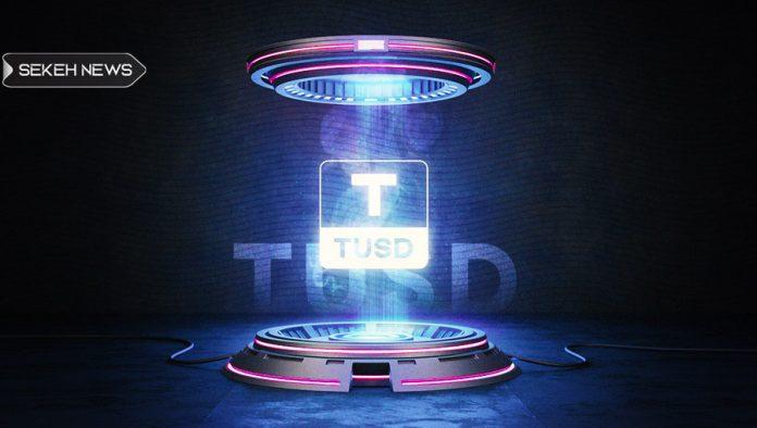 آشنایی با ارز دیجیتال ترو یو اس دی (TUSD)