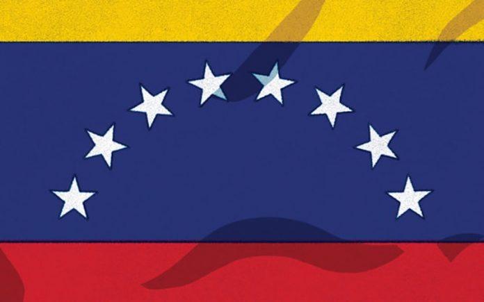حجم تبادل بیت کوین در ونزوئلا به رکوردی بیسابقه رسید