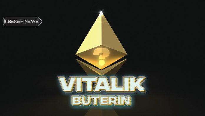 ویتالیک بوترین (Vitalik Buterin) کیست؟