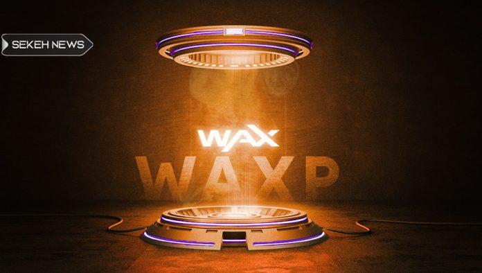 آشنایی با ارز دیجیتال وکس (WAXP)