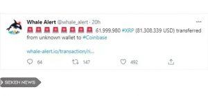 انتقال 128 میلیون XRP توسط ریپل و صرافی ها