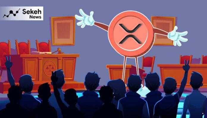 شادمانی هواداران XRP با دستور جدید قاضی