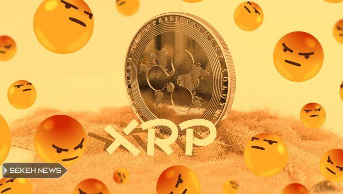 SEC نماینده دارندگان XRP را به ترویج خشونت متهم کرد