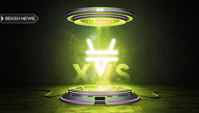 آشنایی با ارز دیجیتال ونوس (XVS)