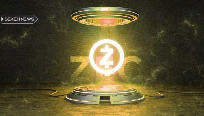آشنایی با ارز دیجیتال زی کش (ZEC)